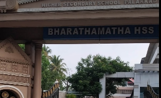 Bharatha Matha Higher Secondary SchoolPalakkad