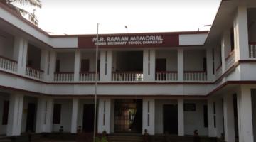 MR Raman Memorial SchoolChavakad