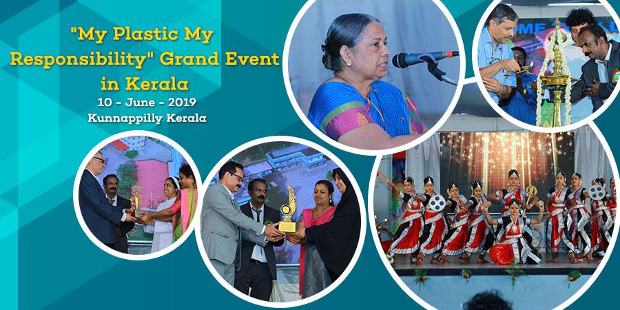 mu plastic my responsibility Kerala HSE Foundation