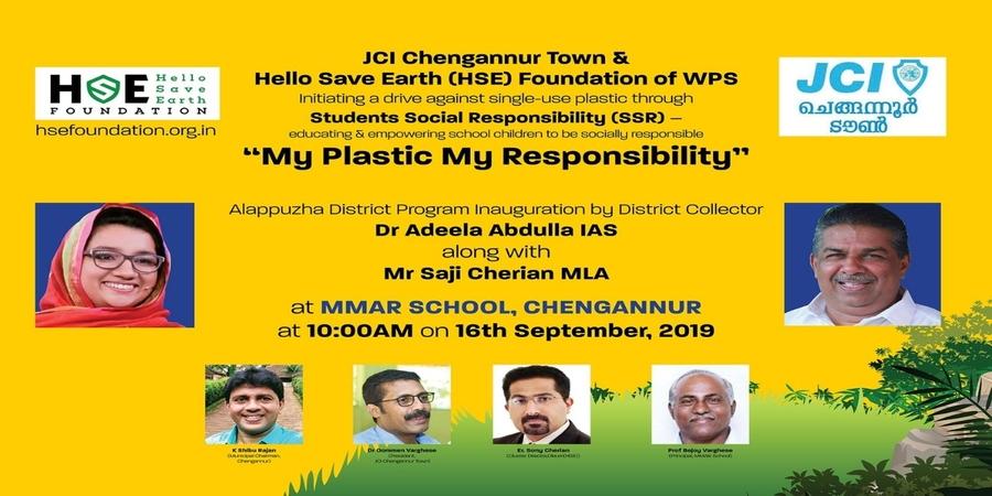 Hello Save earth foundation Kerala